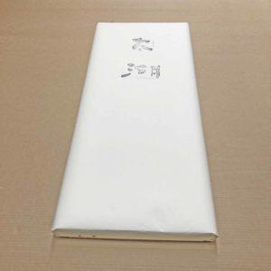 太湖【3尺×8尺用紙】