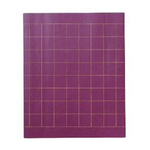 写経用 紫紺紙